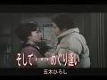 そして・・・めぐり逢い (カラオケ) 五木ひろし