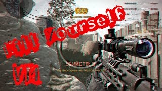 Kill Yourself СВУ-АС [VM]