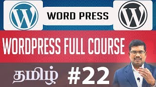 #22 Wordpress Full Course || Wordpress in Tamil