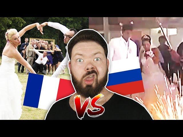 MARIAGE FRANÇAIS VS RUSSE - Daniil le Russe