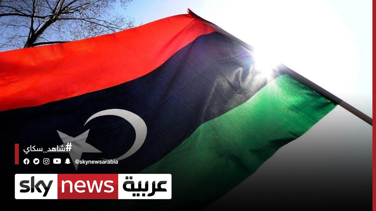 ليبيا.. اجتماع اللجنة الرباعية  - نشر قبل 22 دقيقة