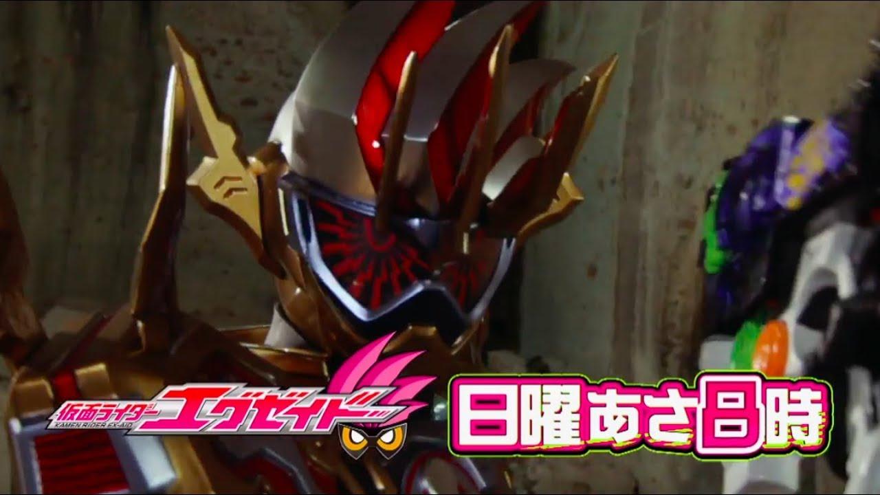 Kamen Rider Ex-Aid Episode 43 Preview - Orends: Range (Temp)