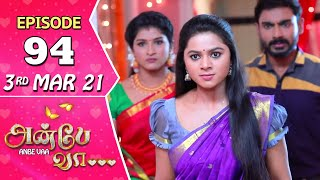 Anbe Vaa Serial | Episode 94 | 3rd Mar 2021 | Virat | Delna Davis | Saregama TV Shows