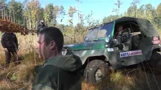 4х4 Брест. Покатушки 13 октября 2018г.  4 УАЗа и ГАЗ 69.