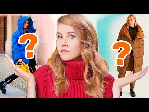 С ЧЕМ НОСИТЬ НОСИТЬ ПУХОВИК? | Сочетание с платьями, джинсами, обувью, сумками | Тренды зимы 2020
