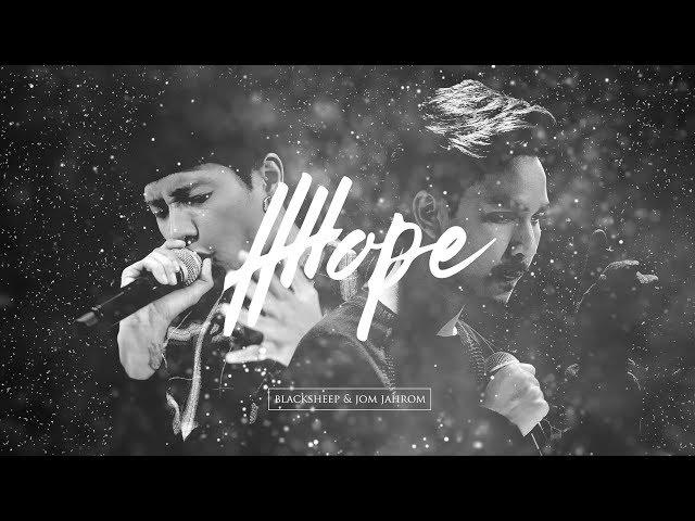 HOPE (????????) - BLACKSHEEP & JOM JAHROM