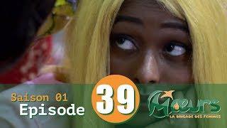 MOEURS, la Brigade des Femmes - saison 1 - épisode 39 **VOSTFR**