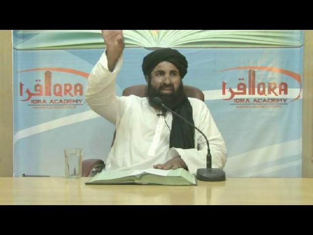 Surrah Al Anfaal Ayat 30