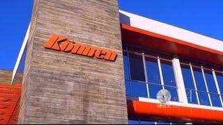 Academia Konnen - Campo Grande / RJ