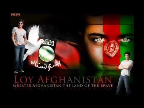 Afghanistan National Anthem
