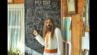 История - Летоисчисления, Асгарды (Урок 2) Часть 1