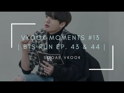 VKOOK Moment's #13 | BTS RUN EP. 43 & 44 |
