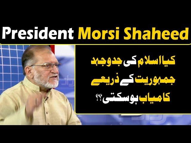 Harf e Raaz With Orya Maqbool Jan | Part 3 | 18 June 2019 | Neo News
