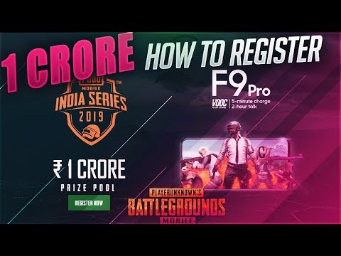 HOW TO REGISTER ? INDIA SERIES ! PUBG MOBILE OFFICIAL - 동영상