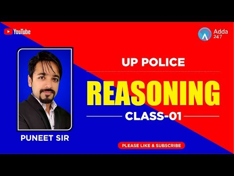 UP Police | Class-01 | Reasoning | Puneet Sir