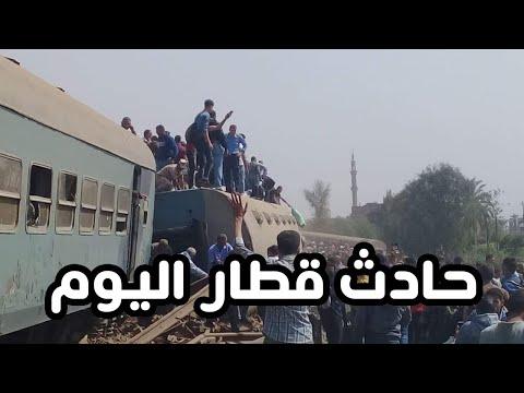 انقلاب عربتي قطار في القليوبية وأنباء عن وجود مصابين
