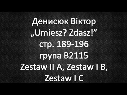 UMIESZ ZDASZ PDF DOWNLOAD