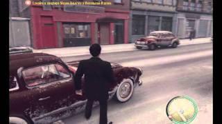 Прохождение игры Mafia 2: Глава 3 [2/4]