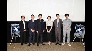 Source:http://eiga.com/news/20170904/5/ Thanks for watching.
