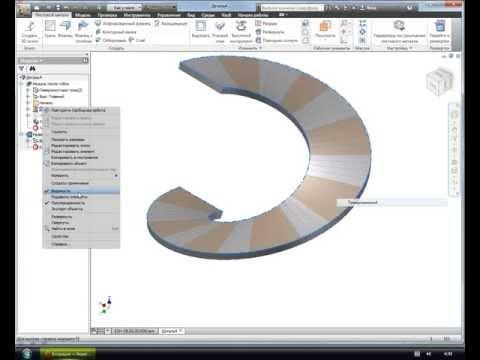 Autodesk Inventor 2011 Листовой материал Doovi