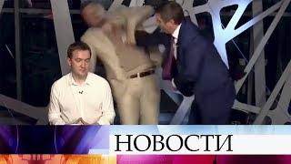 Депутаты Верховной рады выясняли отношения при помощи кулаков в прямом эфире украинского телеканала.