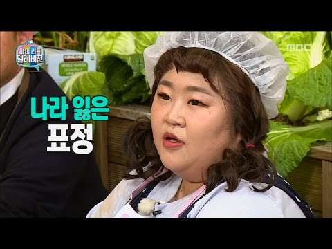 [My Little Television] 마이 리틀 텔레비전 - People should eat gimchi with Pork Slices  20161029