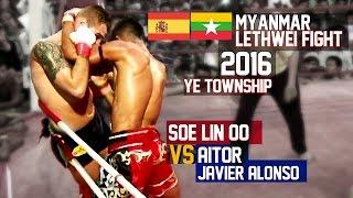 Repeat youtube video Soe Lin Oo Vs Aitor (Spain) Myanmar Lethwei Fight 2016, Lekkha Moun, Burmese Boxing