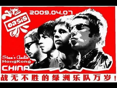 OASIS: AsiaWorld-Expo,Chek Lap Kok, Hong Kong 07/04/2009 (Soundcheck + Full Concert )