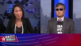 """专访陈光诚:香港民主运动""""宁化飞灰、不作浮尘"""""""