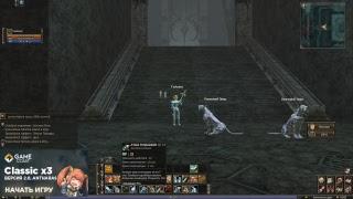 Соло на ВЛ Gamecoast.net x3