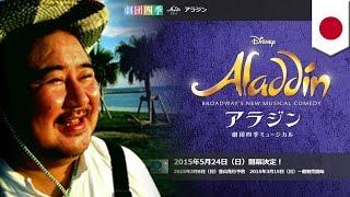 芋洗坂係長(46)が、劇団四季のオーディションに挑戦だ。 2015年5月24...