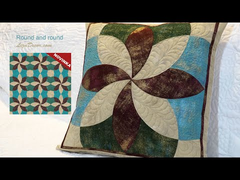 patchwork-block-round-and-round-16,5-inch---pattern-lizadecor.com