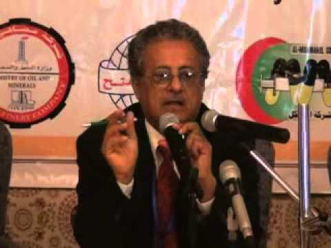 Yemen Derma - Sana'a Yemen 2013-part2