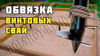 видео Строительство каркасного дома