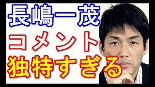 引用:https://headlines.yahoo.co.jp/hl?a=20170908-00000040-dal-ent ...