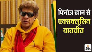 फिरोज खान बोले- महाभारत के ऑडिशन के समय मुझे हिंदी नहीं आती थी; 24 हजार लोगों में चुना गया अर्जुन