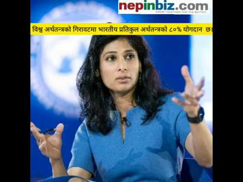 India is responsible for 80% of slashed global growth estimate:IMF Chief economist gita gopinath
