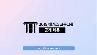 ★10/18 서류접수 …