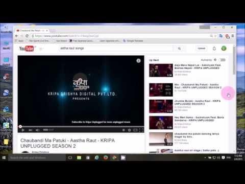YouTube विडियो लाइ कसरि MP3 बनाएर डाउनलोड गर्ने [YouTube MP3 Songs Download]