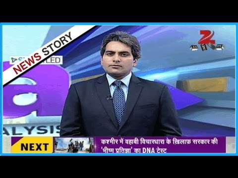 DNA : Analyzing India's pride Taj Mahal and threats being faced by it toward its existence
