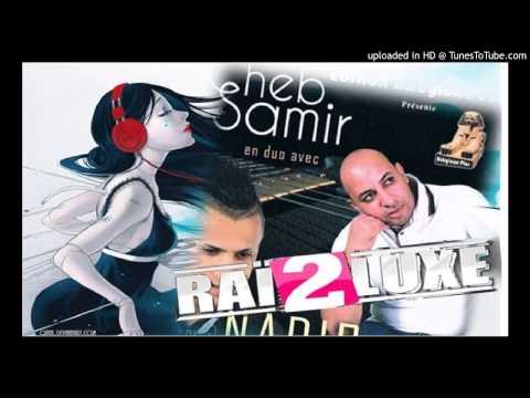 Cheb samir staifi live 2015 ONSE De Boumerdasиз YouTube · Длительность: 2 мин5 с