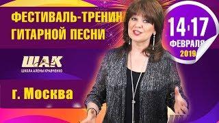 Давайте встретимся в Москве совсем скоро! ;)