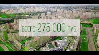 видео Продолжается строительство ЖК «ПАВЛОВСКИЙ КВАРТАЛ»