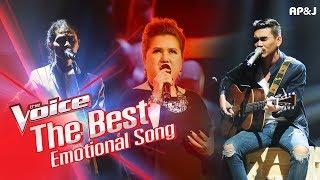 Playlist - The Best Emotional Song | รวมเพลง สะเทือนไต สะเทือนอารมณ์
