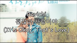 Cover images [Han/Rom/Eng] Davichi - 괜찮아 사랑이야 It's Okay, That's Love(Ost) eng sub