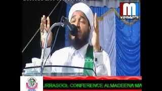 Assayyid Bayar Thangal Part2 Al Madeena Hubburasool Conference Manjanady Mangloor 09/01/2015
