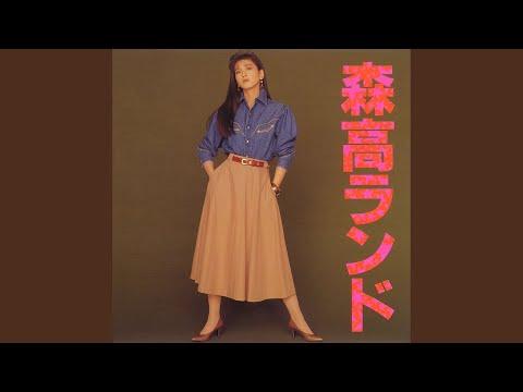 NEW SEASON (Moritaka Land Version)