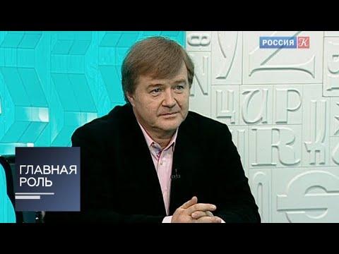 Главная роль. Андрей Сигле. Эфир от 04.04.2013 (19:45)