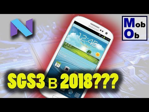 Samsung Galaxy S3 I9300 в 2018 году