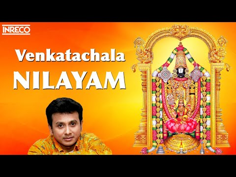 Venkatachala Nilayam - Pishnan